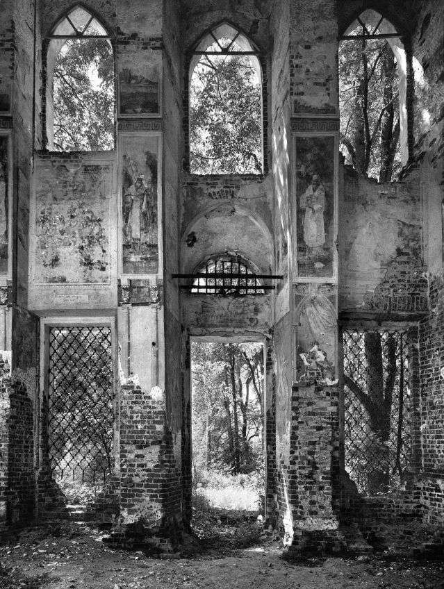 Храм Рождества Богородицы. Исход