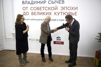 Владимир Сычёв и Леонид Парфёнов