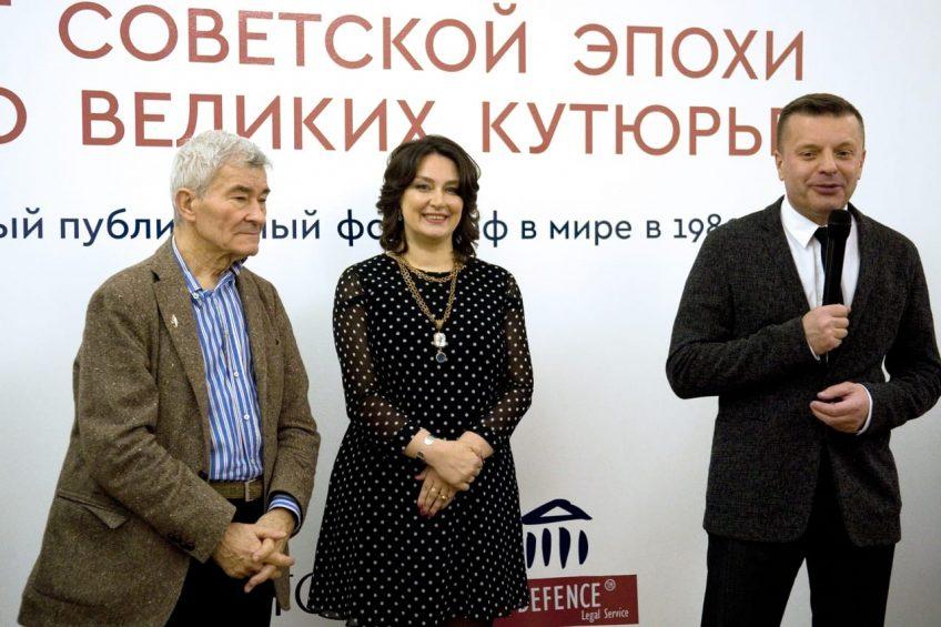 Владимир Сычёв, заместитель генерального директора РОСФОТО Анна Голубева, Леонид Парфёнов