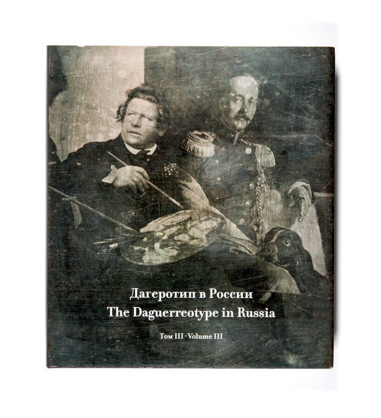 Daguerreotype_cover_Vol_003